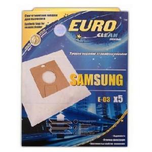 Пылесборники EURO Clean E-03 4 шт