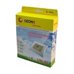 Пылесборники Ozone micron UN-01