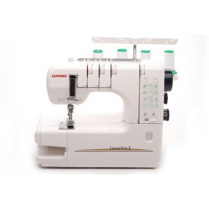 Распошивальная машина Janome Cover Pro II