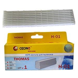 Фильтр для пылесоса Ozone microne H-01